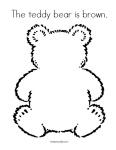pudding bear